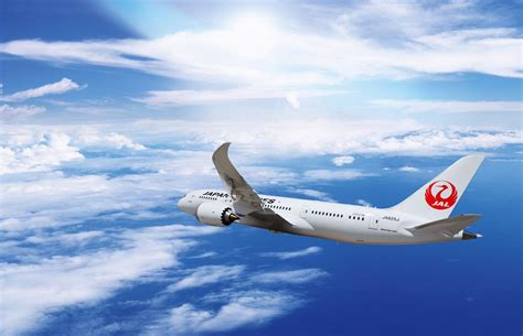 JAL Group - PRESS RELEASES - Japan Airlines and American